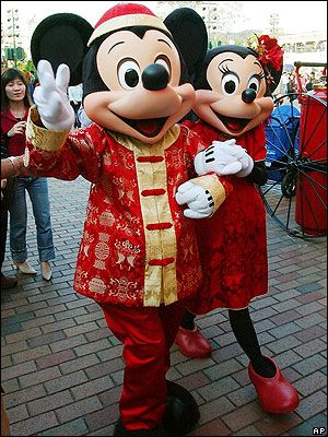 New Year Outfit Mickey Mouse Mickey Disney Fun