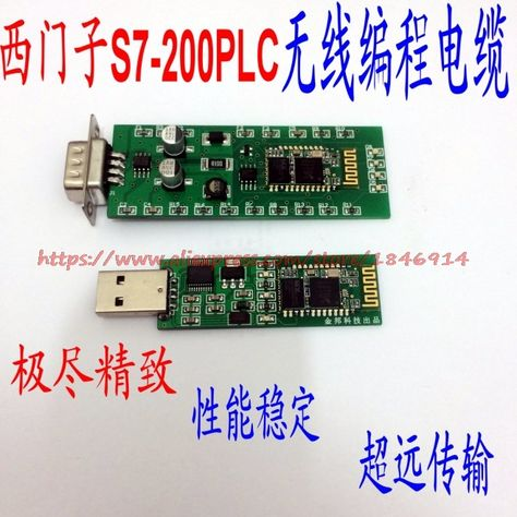 1Pcs 15cm PCB Ruler Measuring Resistor Capacitor Chip IC SMD Diod For Geeks TW