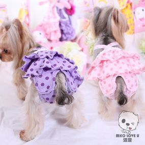 Buy At Wholesale Prices China Wholesale Dog Clothes Large Dog Clothes Pet Clothes