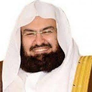 تردد قناة عبدالرحمن السديس على النايل سات 2019 Quran Quran Karim Signup