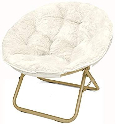 Faux Fur Saucer Chair With Metal Frame