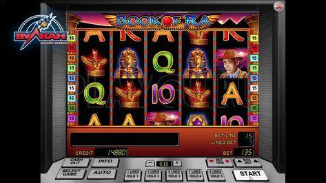 Играть в интернет казино без вложений казино на украине