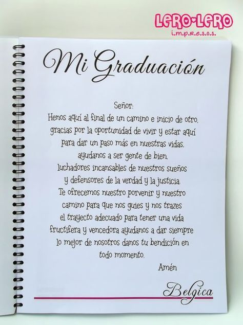 Poemas De Graduacion Oraciones Para Graduados De Poemas De