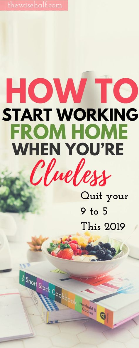 How to start working from home and make money now. A beginner's guide.