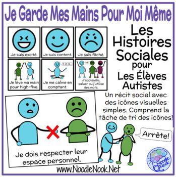 Etre Patient Et Attendre Les Histoires Sociales Pour Les Eleves Autistes Social Story In French Une Hist Life Skills Classroom Social Stories Teacher Tools