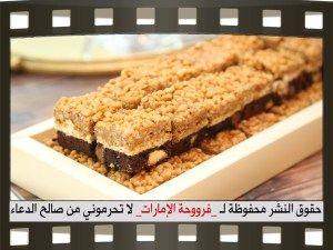 طريقة عمل حلى براونيز رايس كرسبي باللوتس من مطبخ فروحة الامارات بالصور Desserts Frozen Treats Rice Krispies