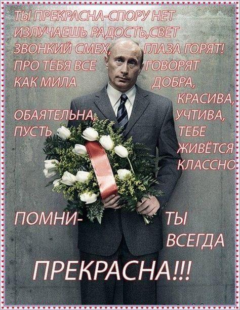 Kartinki Krasivye I Prikolnye S Dnem Rozhdeniya 38 Foto Geburtstag
