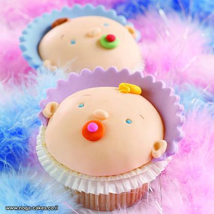 nee born cupcakes