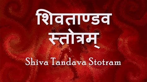 Bodybuilding Motivation Songs Free Mp3 Download In 2020 With Images Motivational Songs Shiv Tandav Devotional Songs