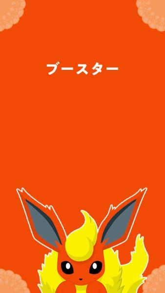 Flareon Cute Pokemon Wallpaper Pokemon Eeveelutions Pokemon Eevee