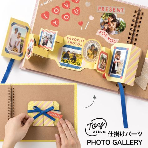 PERSONALISED BOYS FIRST HOLIDAY PHOTO SCRAPBOOK ALBUM BEACH SUMMER HOLIDAY