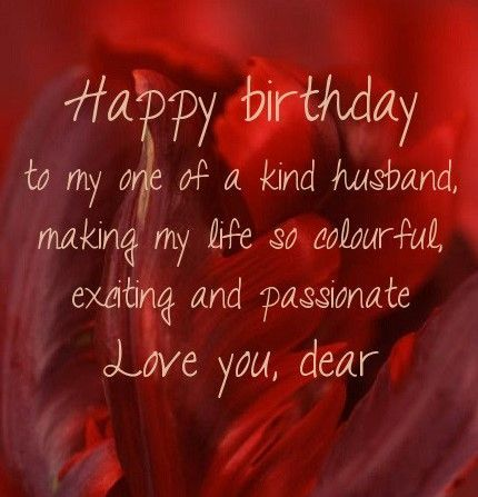 Sweet Happy Birthday Message For Husband Message For Husband