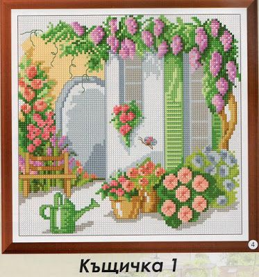 easy counted cross stitch Bad Girl Club cross stitch pattern instant download PDF chart