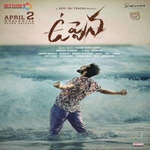 Uppena Naa Songs Download Telugu Mp3 Songs By Naa Songs Pagalworld Uppena 2020 Naa Song New Movie Song Movie Songs Upcoming Movies 2020
