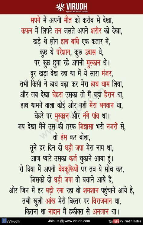 Essay on shiksha ka haq in hindi Essays - largest database of quality sample essays and research papers on Shiksha Ka Haq