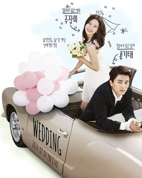 free download ost marriage not dating love lane