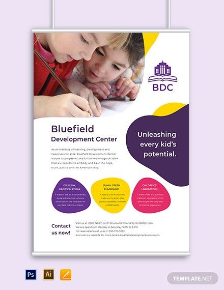 School Poster Template Free Pdf Psd Apple Mac Pages Illustrator School Posters Education Poster Design Education Poster