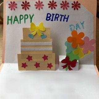 誕生日カード 高齢者 Yahoo 検索 画像 バースデーカード 作り方 誕生日 メッセージカード 手作り カード作り
