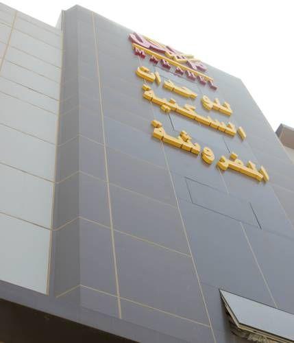 شقق فندقية مراحل الخارج 3 فنادق السعودية شقق فندقية السعودية