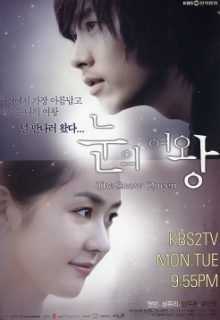 The Snow Queen With Images Korean Drama Snow Queen Hyun Bin