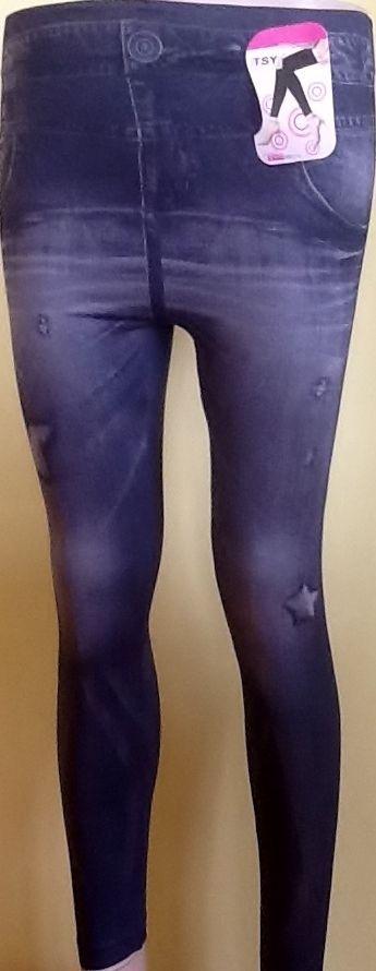 Jeans+stern Optik Damen Leggings Hose Jeggings Treggings Strech lang GR.36-44