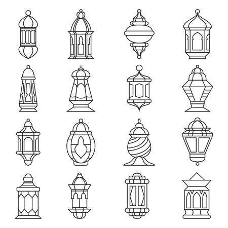 Ramadan Lantern Set Islamic Lamp Or Light Muslim Traditional Ramadan Lantern Islamic Lantern Lanterns