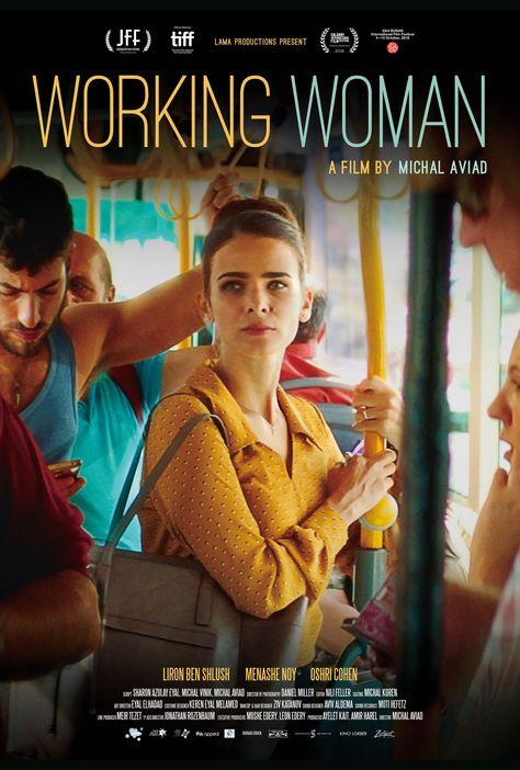 Working Woman :: Zeitgeist Films