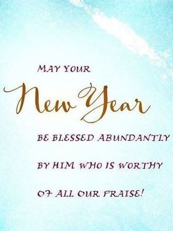Inspirational Happy New Year Greeting Card For Friends Family Mom Dad Son Daughter Wif Quotes About New Year Happy New Year Quotes New Year Wishes Quotes