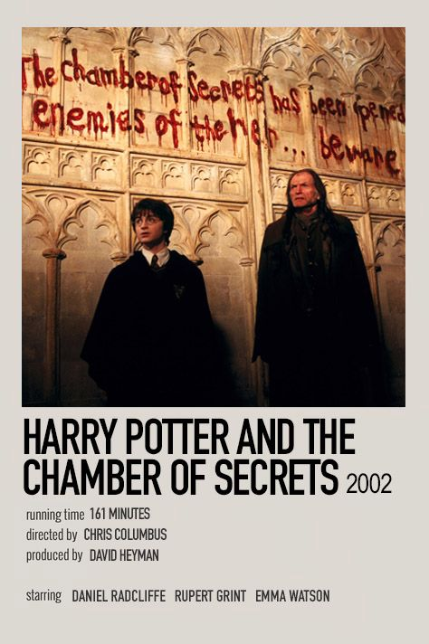 Harry Potter And The Chamber Of Secrets By Jessi Harry Potter Movie Posters Harry Potter Poster Movie Posters Minimalist