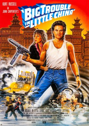 Big Trouble In Little China Poster Movie Posters China Movie Movies