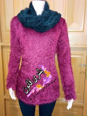 بشرى قانون للتفصيل و الخياطة تريكو ناعم للشتاء طلب ابنتي الغالية من تصميمي وخيا Fashion Graphic Sweatshirt Sweatshirts