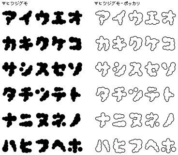 手帳が劇的に変化 参考にしたいかわいい字と手書きイラスト 30選 Weboo ウィーブー 自分でつくる フォント かわいい 日本語タイポグラフィー フォント