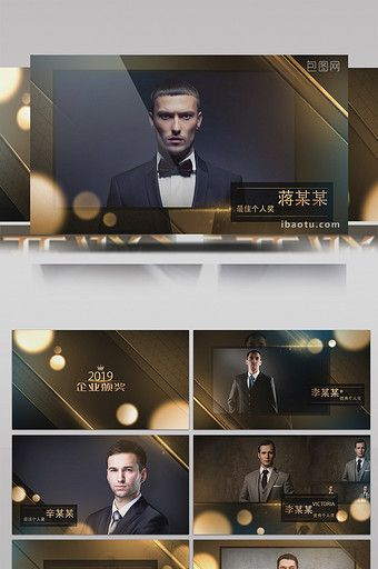 2019 Corporate Annual Meeting Best Employee Awards Ceremony Ae Template Illustration Aep Free Download Pikbest Employee Awards Awards Ceremony Award Poster