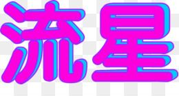 Vaporwave Png Vaporwave Statue Vaporwave Text Cleanpng Kisspng Vaporwave Japanese Typography Vaporwave Aesthetic