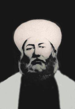 Abu Abdullah Muhammad ibn Idrīs al-Shafi'i ile ilgili görsel sonucu
