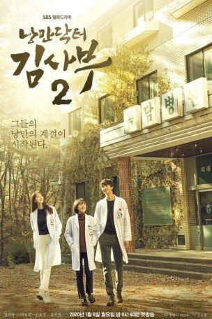 Romantic Doctor Drakorindo : romantic, doctor, drakorindo, Romantic, Doctor,, Doctor, Teacher, Drama, Korea