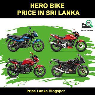 Hero Bike Price In Sri Lanka 2019 Bike Prices Sri Lanka Bike