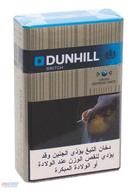 Dunhill cigarettes for sale uk where can i buy vuse digital vapor cigarettes