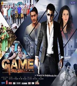 Game Bengali Movie Mp3 Songs Download 2014 | Game Bengali
