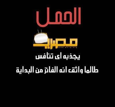 برج الحمل اليوم عيوبه ومميزاته كاملة موقع مصري Company Logo Tech Company Logos Movie Posters