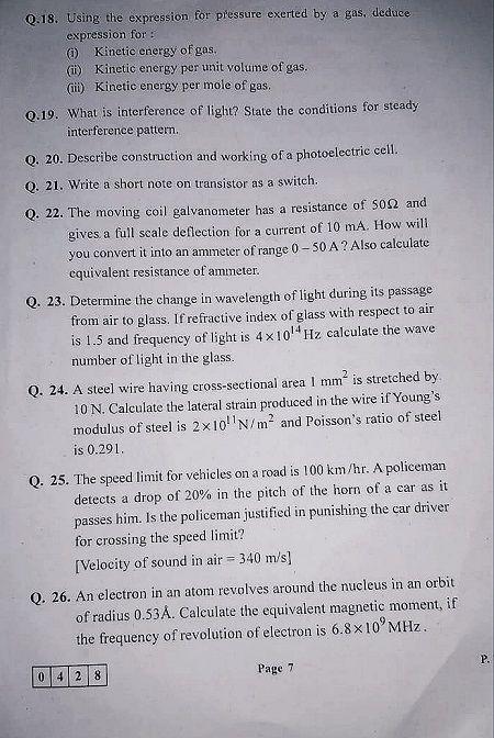 12th Hsc Physics Question Paper November 2020 Techniyojan Question Paper Physics Question Paper Physics