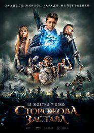 123 Movies Free Movies Online Movie Website Hd Movies Online