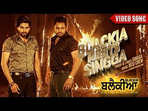 Blackia Meets Singga Lyrics Blackia With Images Songs Lyrics Music Videos
