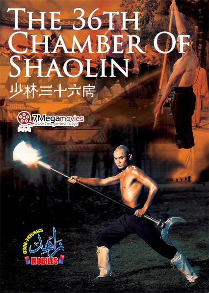 Pin By 7megamovies On 7megamovies With Images Shaolin Best Action Movies Martial Arts Movies