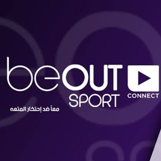 Portail Des Frequences Des Chaines Beout Sport Frequency Cw Key In Badr 26 E Free Tv Channels Application Android Sports