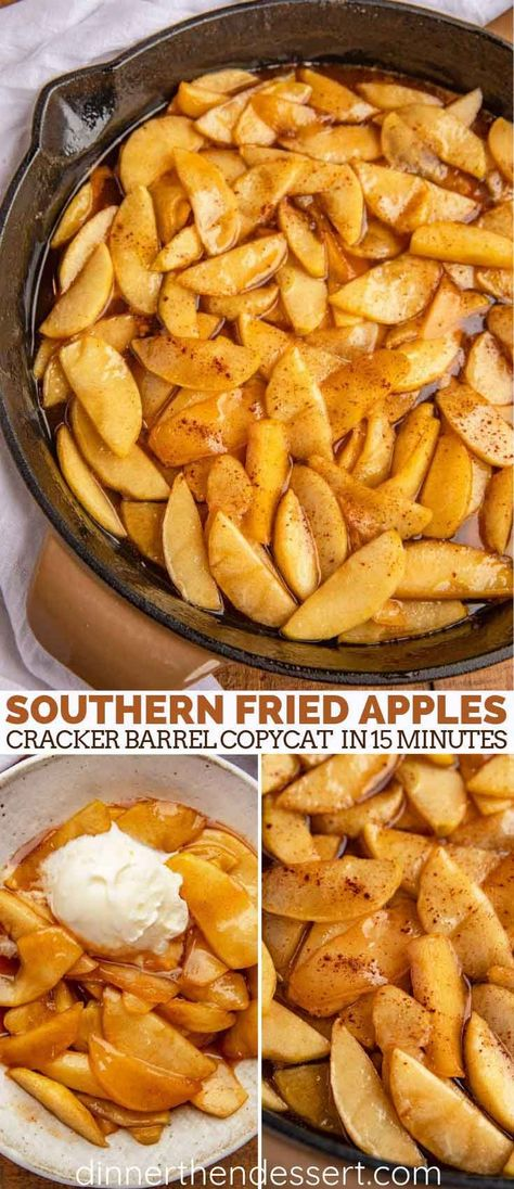 Southern Fried Apples are the perfect Southern comfort food, easy dessert you can make them in 15 minutes. A great Cracker Barrel copycat recipe! #apples #friedapples #southernfriedapples #southerndessert #dessert #recipe #comfortfood #dinnerthendessert