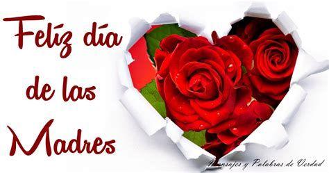 Frases Cortas X El Dia De La Madre Feliz Dia De La Madre