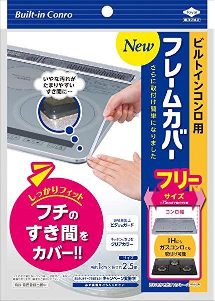 Amazon キッチン用防カビテープ 防水テープ 補修用テープ キッチン