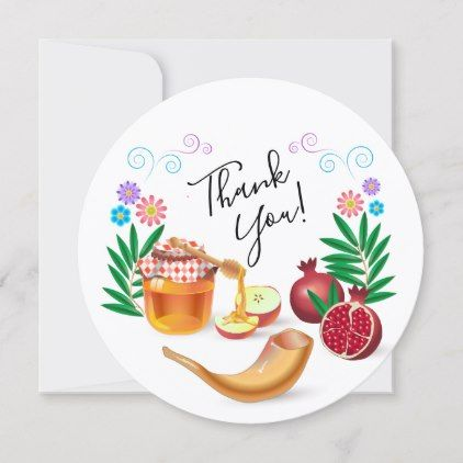 Happy Rosh Hashanah Jewish New Year Honey Apple Thank You Card