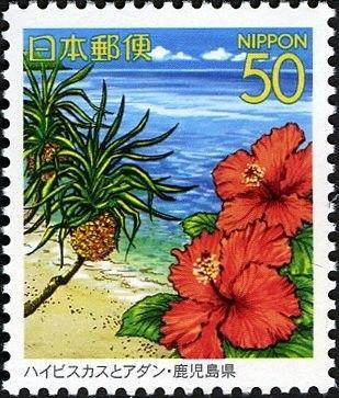 Pin By Alma Perez On Estampillas Japón Japanese Stamp Stamp Japan